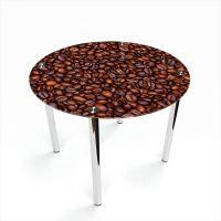 Стол обеденный Круглый Coffee aroma