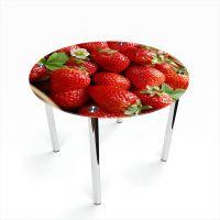 Стол обеденный Круглый Strawberry
