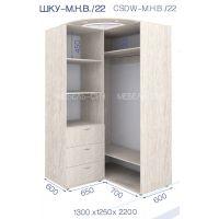 УГЛОВОЙ ШКАФ КУПЕ СТАНДАРТ 125*130*220 СМ