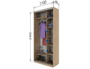 Шкаф купе 2 двери 110х45х240 см