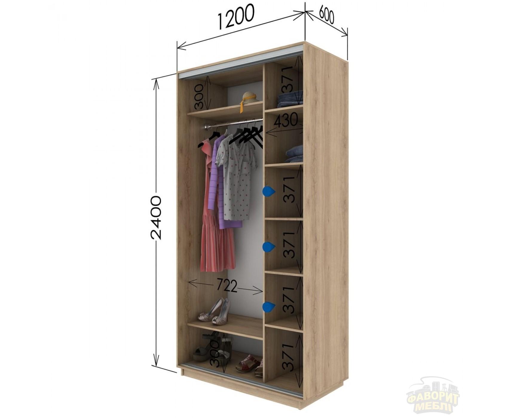 Шкаф купе 2 двери 120х60х240 см