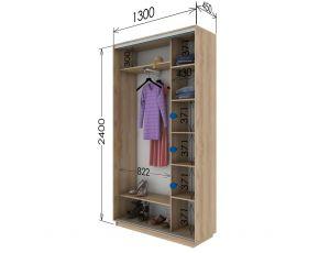 Шкаф купе 2 двери 130х45х240 см