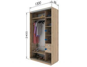 Шкаф купе 2 двери 130х60х240 см