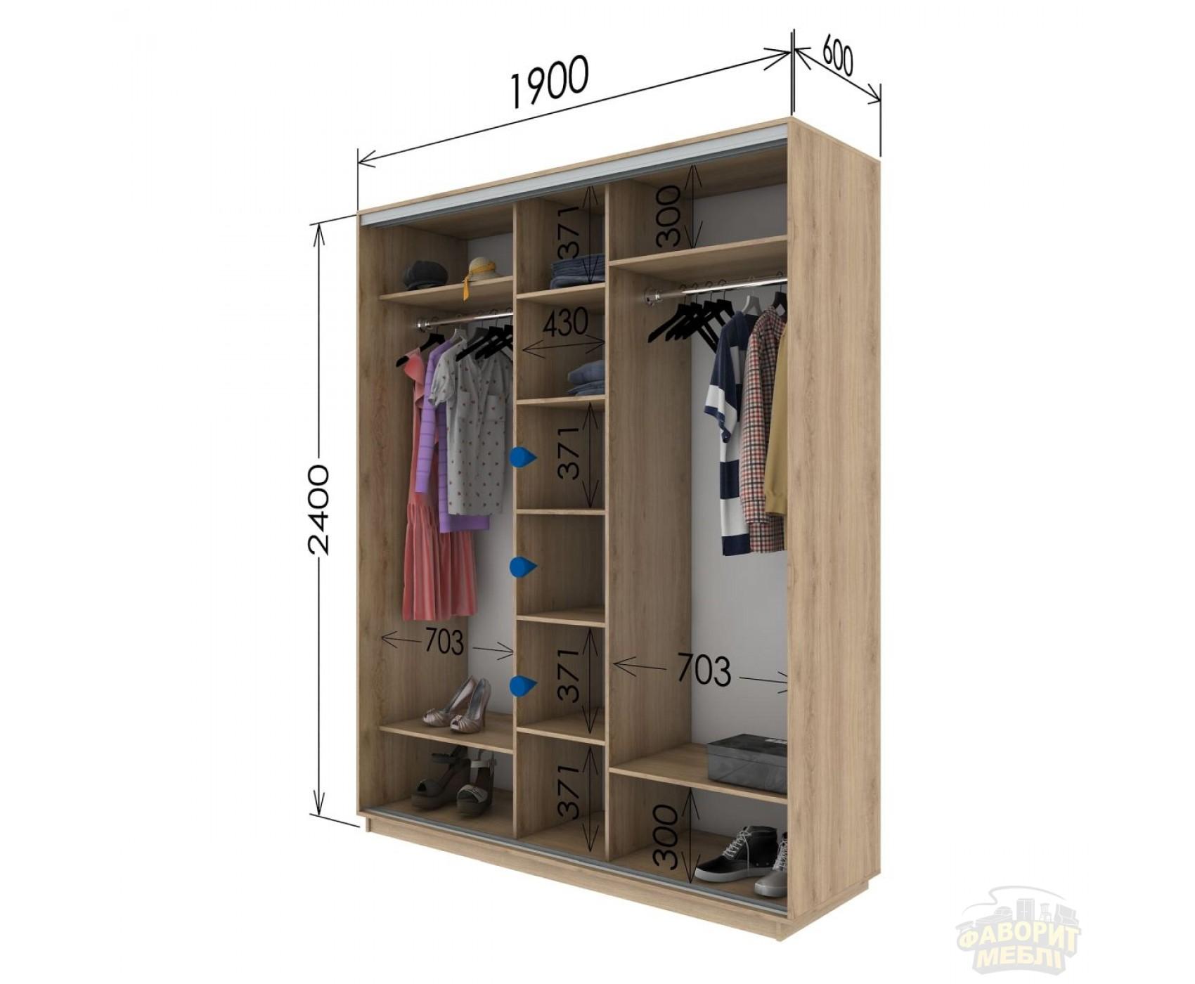 Шкаф купе 3 двери 190х60х240 см