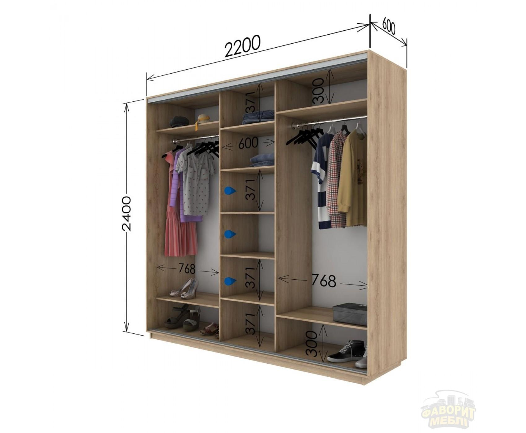 Шкаф купе 3 двери 220х60х240 см