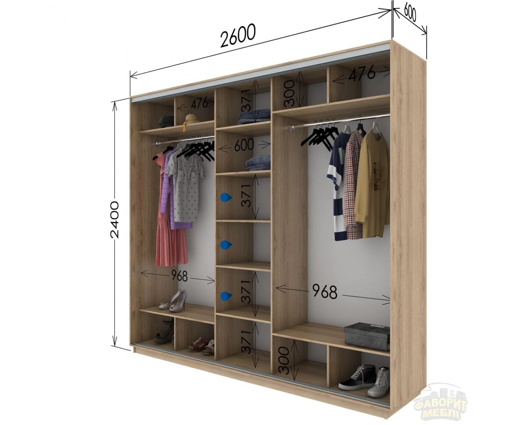 Шкаф купе 3 двери 260х60х240 см