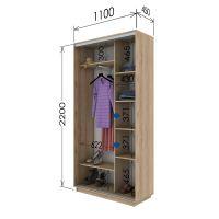 Шкаф купе 2 двери 110х45х220 см