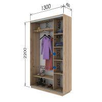Шкаф купе 2 двери 130х45х220 см