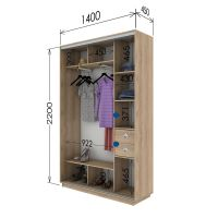 Шкаф купе 2 двери 140х45х220 см