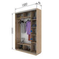 Шкаф купе 2 двери 150х45х220 см