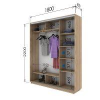 Шкаф купе 2 двери 180х45х220 см