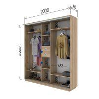Шкаф купе 3 двери 200х45х220 см
