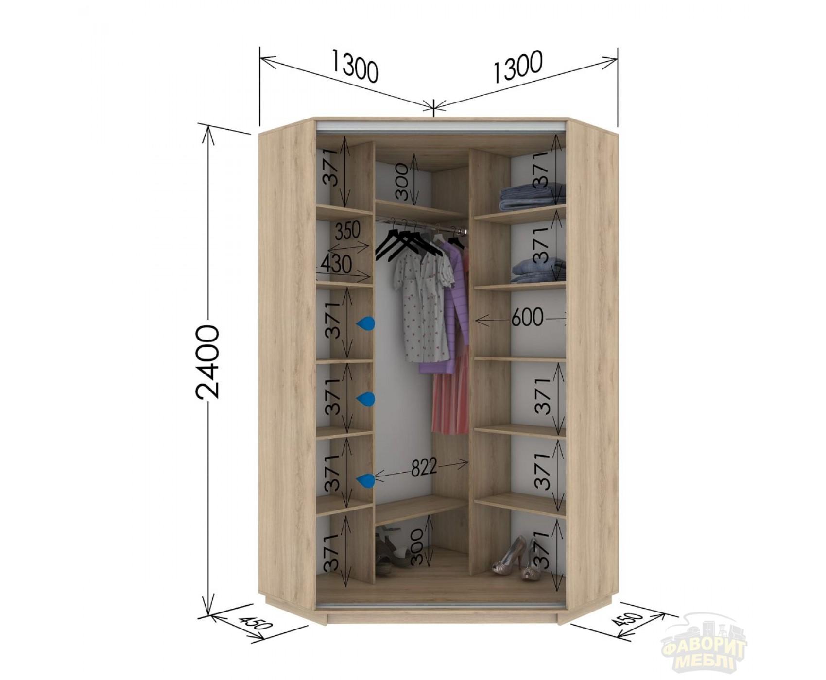 Шкаф купе угловой 130х130х240 см