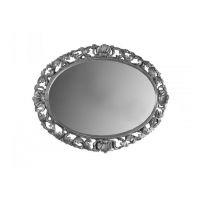 Зеркало «Одажио»