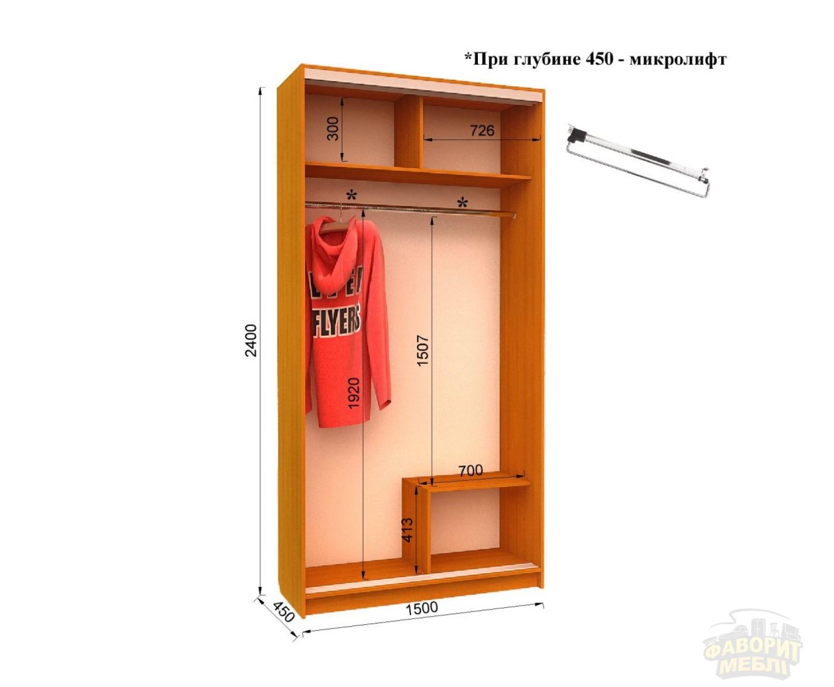 Шкаф-купе FLASHNIKA Ника 9 (150х45х240 см)