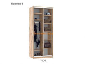 Шкаф купе Практик 1 (100х60х240 см)