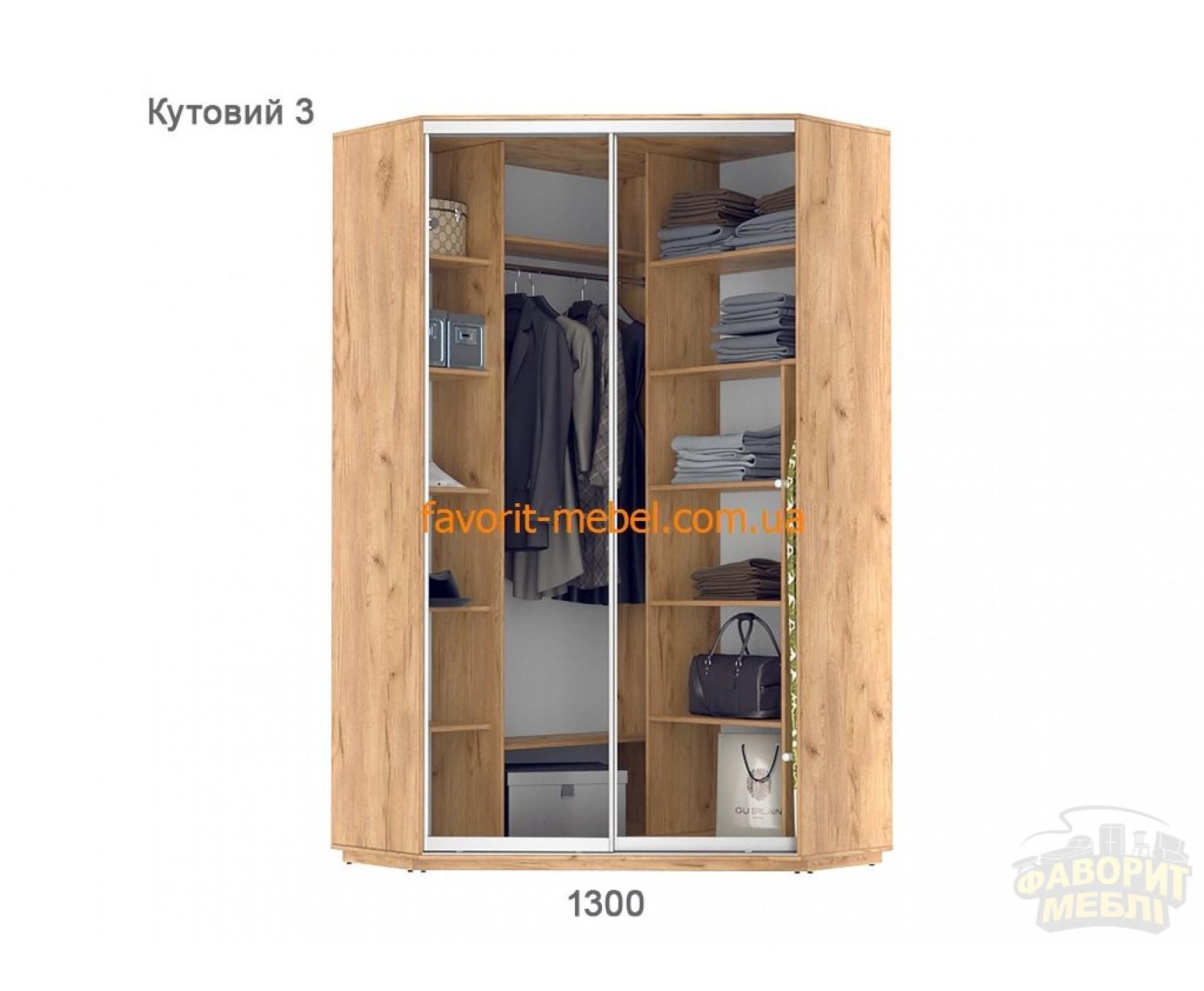 Шкаф купе Практик угловой 3 (130х130х240 см)