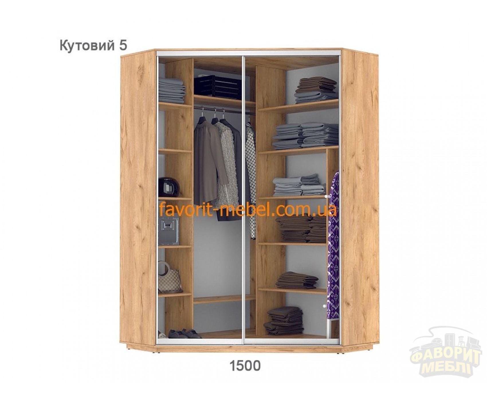 Шкаф купе Практик угловой 5 (150х150х240 см)