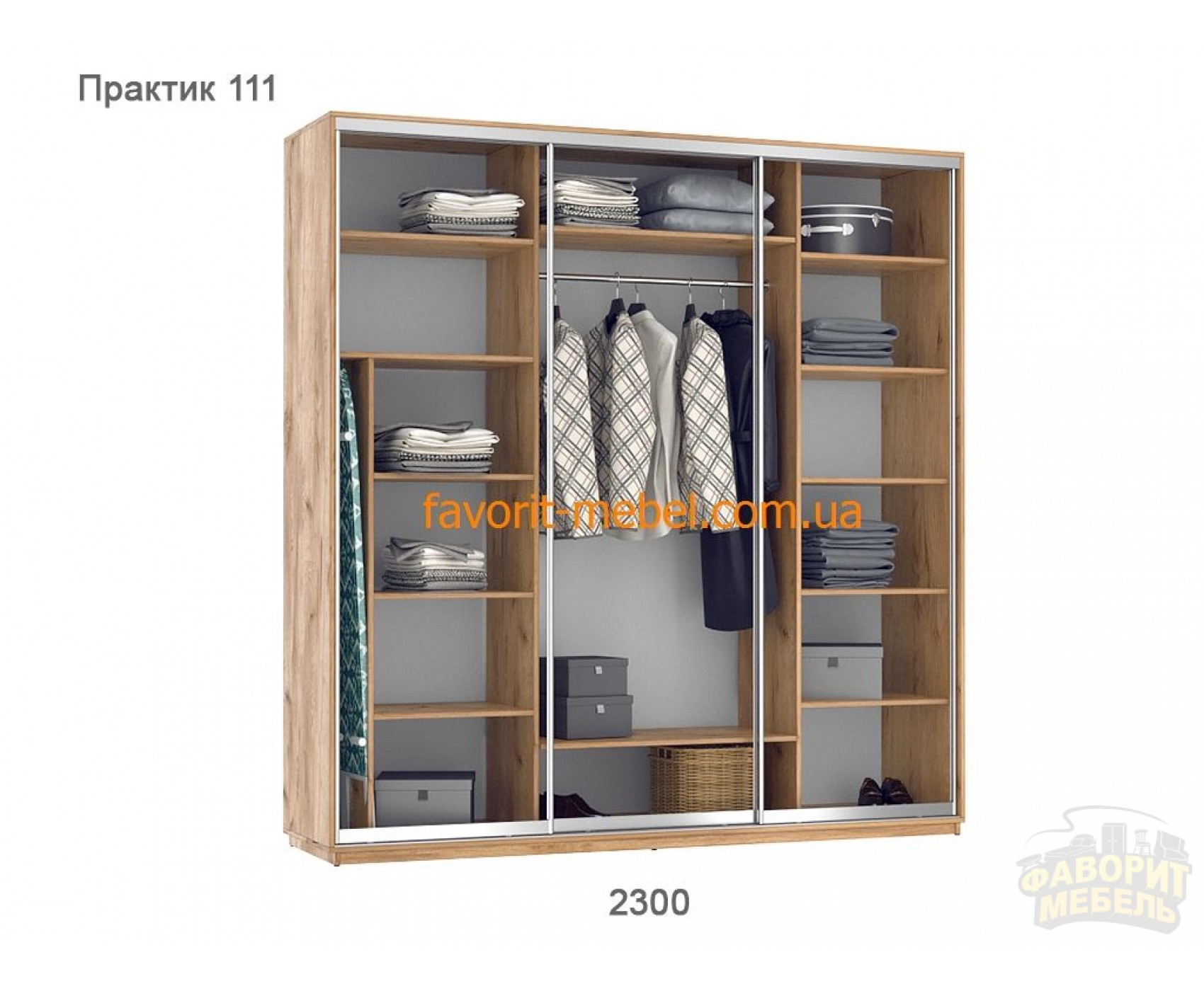 Шкаф купе Практик 111/3 (230х60х240 см) со склада 3дв Зеркало/Зеркало/Зеркало Дуб сонома