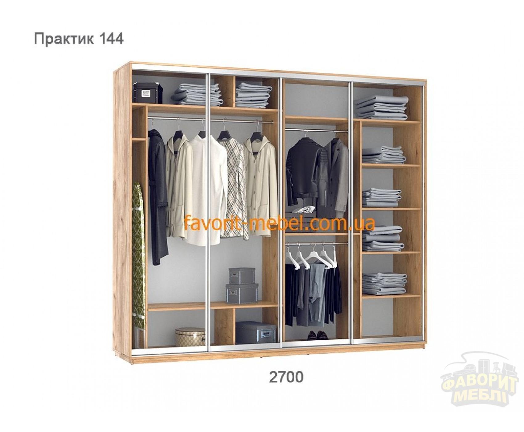 Шкаф купе Практик 144 (270х60х240 см)