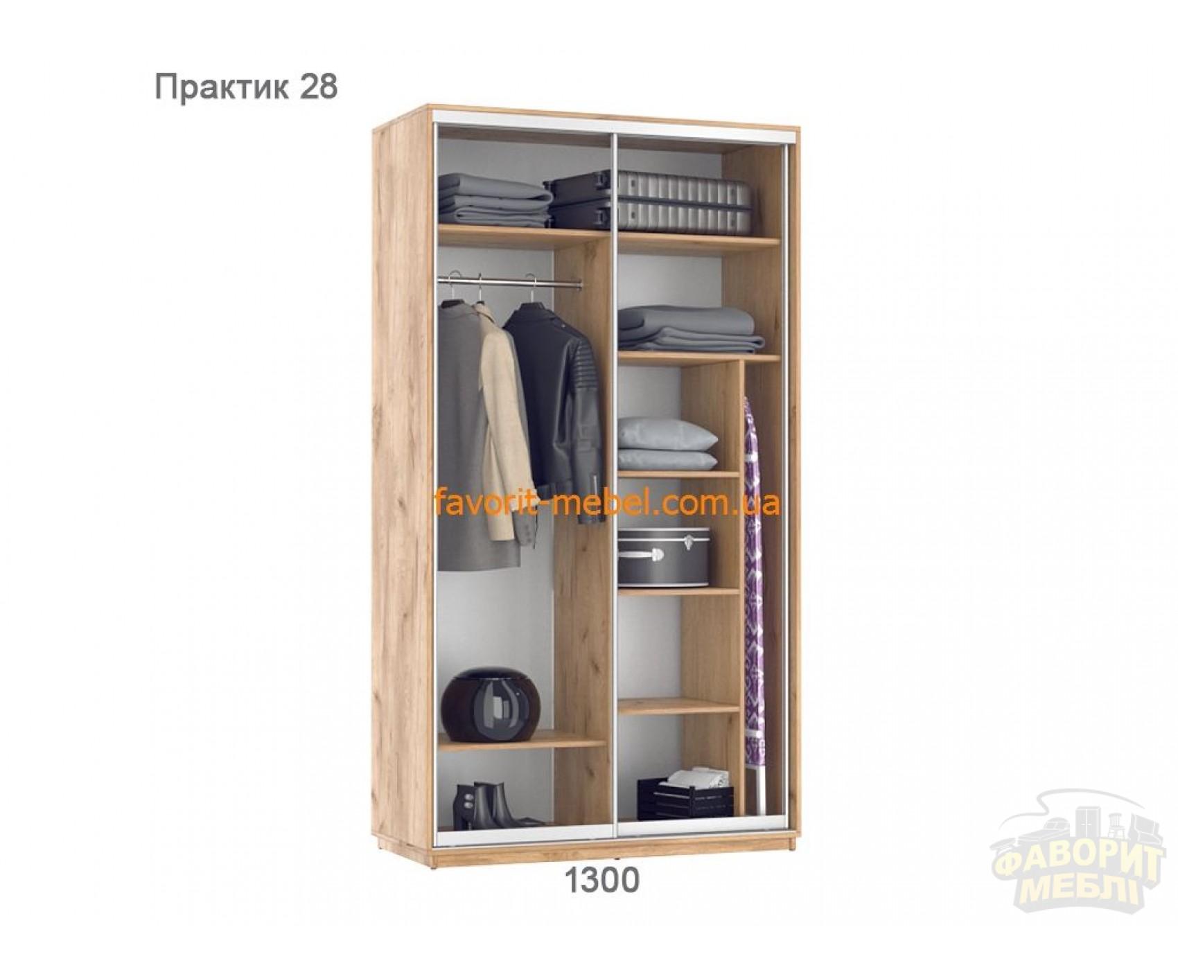 Шкаф купе Практик 28 (130х60х240 см)