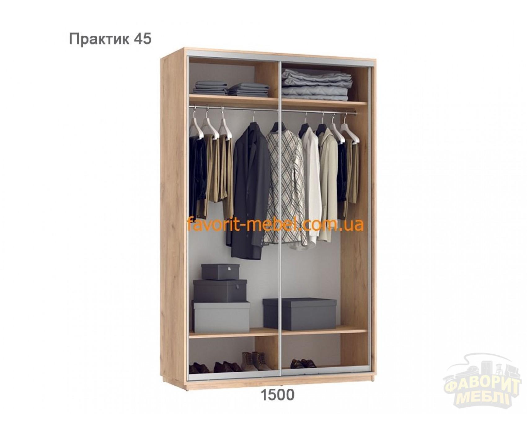 Шкаф купе Практик 45 (150х60х240 см)