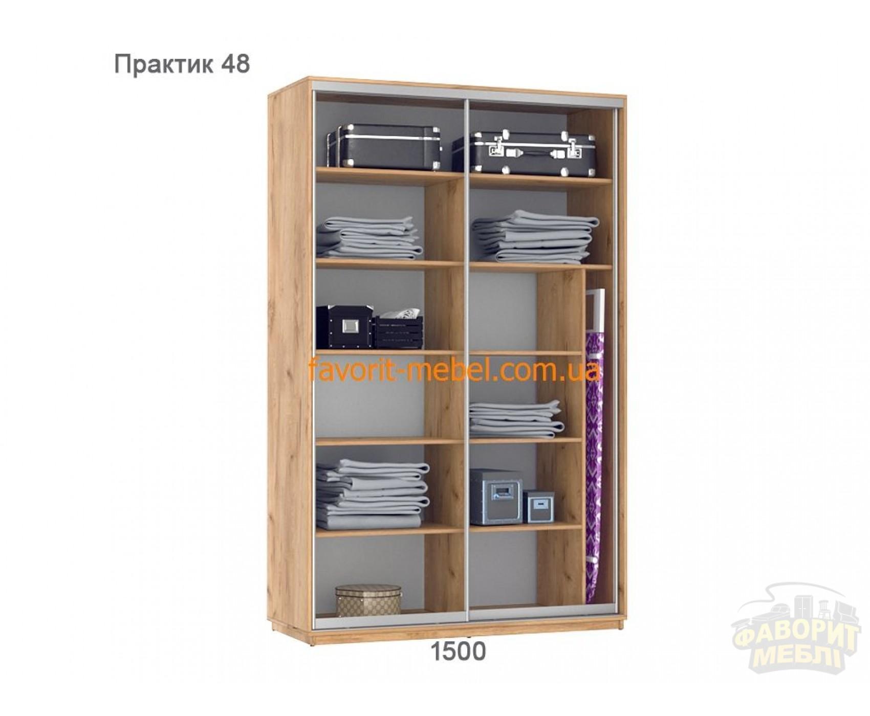 Шкаф купе Практик 48 (150х60х240 см)