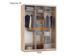 Шкаф купе Практик 70 (180х60х240 см)