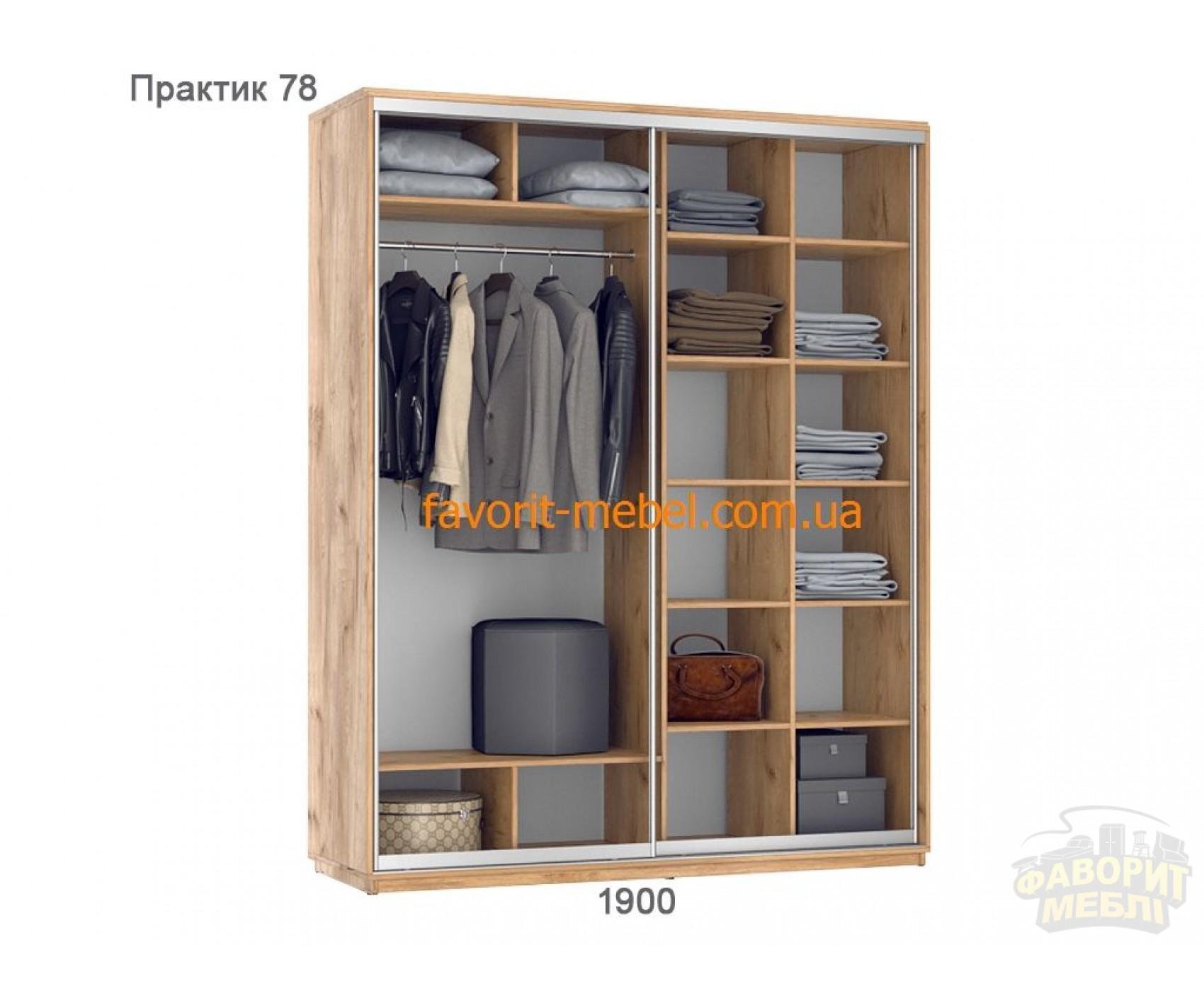 Шкаф купе Практик 78 (190х60х240 см)