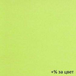Зелёная вода