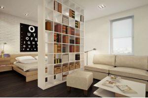 Види меблів для вітальні або як зонувати квартиру